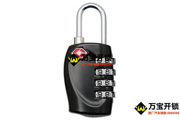 莱芜万宝开锁0634-6666266 配汽车钥匙