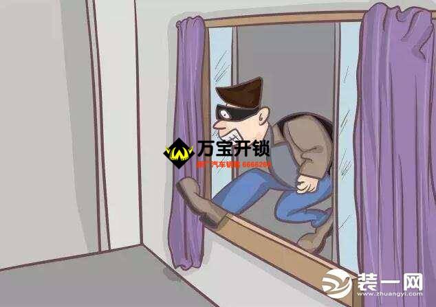贾乃亮旗下女艺人竟入室盗窃?快学习家里如何防盗!