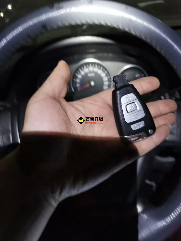 莱芜万宝开锁0634-8588110 匹配汽车钥匙15588956266