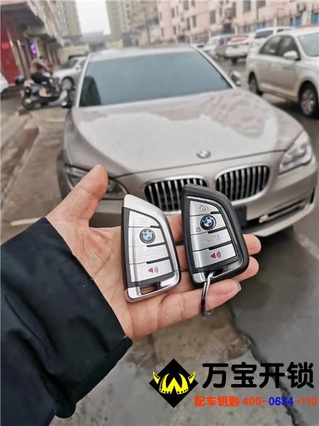 莱芜万宝开锁0531-78588110 匹配汽车钥匙15588956266